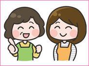 ★★40~60代主婦さん活躍中★★ ほとんどが未経験スタートです!丁寧に教えるので初めての方でも楽しく働けますよ!
