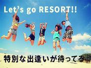 温泉地や離島などの限定バイトも続々!住み込みで旅行気分を楽しみながら、貯金もできます☆北海道~沖縄までリゾート2500件有☆
