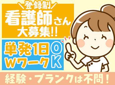 \高時給/ 勤務先・経験等により、 時給1600円スタートも可! 短時間でもしっかり稼げます♪