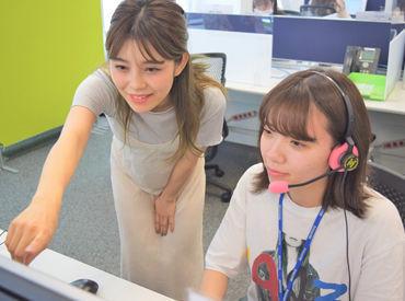 丁寧な研修があるから安心★ コールセンターが初めての方も自信を持ってSTARTできます◎