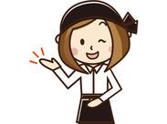 ★かんたん&稼げるオススメJob★ 交通費もしっかり支給(´▽`)b 学生・フリーター・主婦(夫)歓迎!
