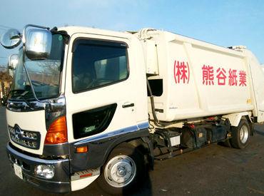 埼玉県内、東京、群馬での回収をお任せ★ 車内での時間が長いので、 リラックスして働けます◎ ※画像はイメージ