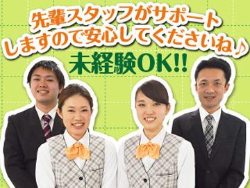 【救急受付】徳島県立中央病院が勤務地!救急受付の夜間及び土日祝日の日直のお仕事です!丁寧な研修があるので安心してスタートできますよ