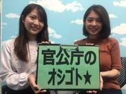 ●松戸市役所でケアマネージャー・看護師→事務デビューのチャンス♪ ●土日祝休み×17時定時×残業ほとんどナシ♪
