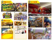 商品のPOP・新店OPEN時の販促物などのデザイン制作をお願いします!他にも店内の演出など幅広いデザイン業務が経験できます♪