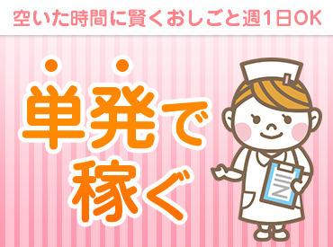 «高時給1800円~!!»短期でガッツリ稼げるお仕事です◎ GW前の登録は今がオススメです!※画像はイメージです。