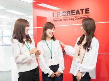 ◆立川本社は…駅すぐ◆ 女性メンバー中心に活躍中! シフト相談にも柔軟に対応しているので ご家庭や子育てと両立する人も◎