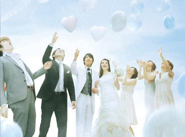 【結婚式の演出準備】この経験は他では出来ない!!特別な1日をアナタの手でもっと輝かせて♪1日3h~/土日メイン⇒扶養内OK★40代~女性活躍中◎