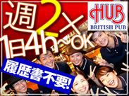 京都駅からスグのHUB京都ヨドバシ店は、バスケやサッカーなど地元クラブチームの応援でいつも大盛り上がりの店舗です★
