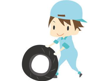 雪国の冬に欠かせない、タイヤ交換のお仕事です! 高時給1000円なので、短期間でもサクッと稼げます★