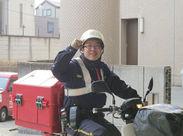 ≪充実の福利厚生≫ 日本郵便だからこその サポート体制が整ってます◎ 配達のお仕事が初めてでもしっかりサポートします!