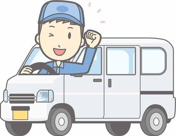 【新聞配送ドライバー】\AT限定可!一人でドライブ気分♪/お届け先の販売店に着いたら決まった所に置くだけ◎他の時間帯のお仕事も紹介できます★