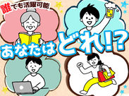 そう、NHKのご案内スタッフです。 え?あの仕事?と思った方、きっとどこか誤解をしているかもしれません。まずは読み進めてみて↓