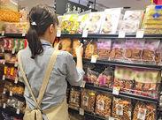 ≪週2日~/1日4h~≫柔軟シフト★ モクモクと商品を並べてください♪ 新商品が入ってくるたび、ワクワクしますよ~!