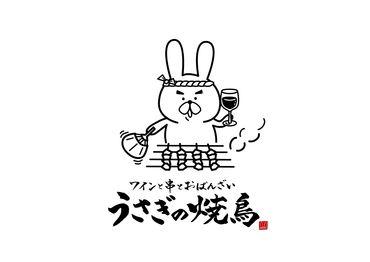 ★10月初旬OPEN★ 新しいお店で同期と一緒に働こう!! スタートラインが同じって、なんか安心!!