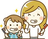 ☆★人気の歯科助手のお仕事★☆ 成瀬駅目の前にあるので通勤も楽ですよ!お気軽にご応募下さい!