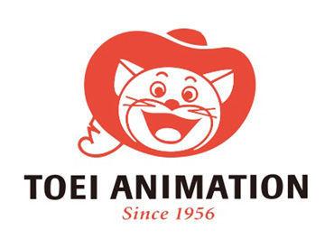 あの、東映アニメーション 安心&安定の企業でお仕事☆彡