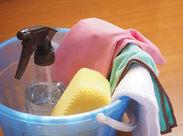 ハウスクリーニングだから、あなたのお家をキレイにお掃除する気分でOK♪未経験でもスグに慣れますよ◎