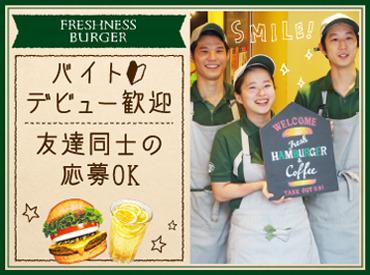 【カフェStaff】\学生さん・Wワーク大歓迎/渋谷駅スグで通勤ラクラク★割引などの特典多数♪この夏からカフェバイト始めよう!