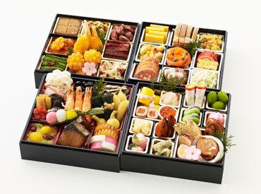 【おせちの盛り付け・包装】超カンタン!出来上がったお惣菜を箱に詰めたり箱を袋で包むだけ‼→誰でも出来るお仕事です‼≪お弁当の支給あり≫