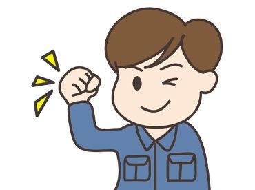 【ピッキング】今のメインワークにちょい足し!期間限定のWワークとして◎<手芸材料の検品・棚入れ>など♪カンタン作業→抵抗なくSTART!