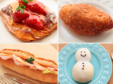 人気のカレーパン/季節限定の商品など お店のパンが≪社割で40%OFF≫ 自分の作ったパンも購入OKですよッ★