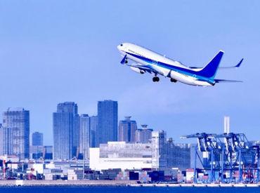 毎日が一期一会★憧れの空港でお仕事♪週3~OK!人気のおみやげスイーツをオススメしながら、様々な国の人とお話を楽しめます◎