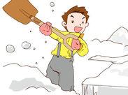 \毎年人気!!/稼げる冬の短期募集スタート◎ MAX日給1万円★冬こそ体を動かして稼いじゃおう♪