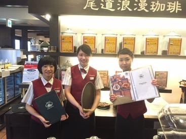 尾道浪漫珈琲で味わう、 最高の時間と珈琲☆彡 本格的なサイフォンコーヒーと 焼きたてワッフルが自慢のお店!!