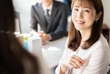 幅広い業務ができることは、今後の自分のキャリアにメリットあり◎ 質問や意見のしやすい少人数オフィス♪  ※イメージ画像