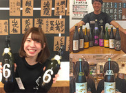 日本酒の種類は50種類以上! こだわりの銘酒~プレミアム日本酒まで他店では見られないお酒が全て「原価」で楽しめるお店です♪