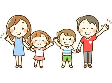 子どもが好きな方大歓迎! 保育の経験や資格は一切必要ナシ◎ 一緒に楽しく遊ぶことができればOK♪