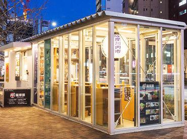 【店舗STAFF】MAX時給1500円★日本全国のいろんな魅力を発信するお店!飽きずにずーっと新鮮なキモチで働ける♪+゜お試し短期スタートOK◎