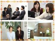 ★女性スタッフ活躍中★ ライフイベントに合わせた働き方もできて、 とっても過ごしやすい環境ですよ♪