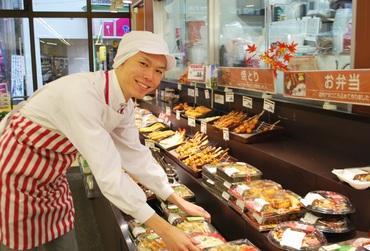 【店舗STAFF】【お惣菜コーナー】でお仕事★パックに詰める、品出し etc.どなたでもできるシンプルワーク♪17時以降は、時給50円UPです◎
