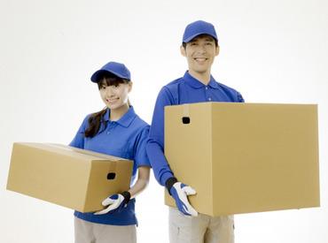 即日勤務OK!すぐにでもお金が欲しい方は必見のバイト★スグ働ける⇒1日働いただけで、1万円GET♪