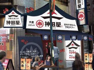 ★新宿三丁目駅C3出口からスグ★ こ~んな外観を予定しています! 神田・中野で人気のお店です♪*