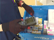 お仕事は、入出荷のカンタン作業◎ 医薬品を扱っているため、 キレイ&冷暖房完備の倉庫で快適です♪