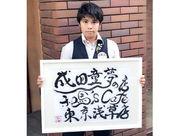 旅する詩人・和馬さんが直筆で書いた作品を展示♪*お客様に気に入って頂いたら販売を行う予定です◎
