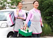 人気のモクモク作業で収入UP☆ お掃除のコツも身につきますよ♪ まずは<週1日/2h~>OK! 子育て中の方も活躍中!