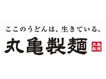 オープンキッチンスタイルの「丸亀製麺」★揚げたての天ぷら、打ちたてのおいしいうどんをお届け♪
