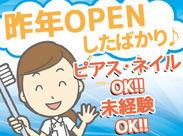 ●ピアシティ柏中新宿にある医院です♪ 近くには食品スーパーや100円ショップetc 勤務前後にお買い物も楽しめます!