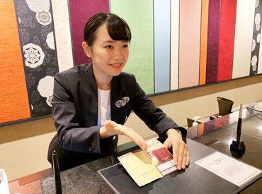 京都らしさ感じる内装もオシャレ!あなたらしいサービスでお客様をおもてなししましょう♪