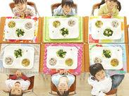 幼稚園や保育園での給食作り☆彡 美味しい給食を作って子ども達を笑顔にしよう♪