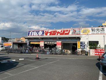 ダイシャリン☆彡関東から東北に36店舗があります!