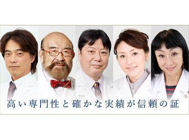【受付STAFF】最先端の再生医療・美容外科・がん予防治療を行うクリニック少人数/完全予約制⇒ゆったりお仕事♪未経験でも安心して働けます!