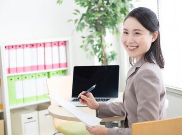 <事務職を大募集!> 月給21万円でしっかり働けるお仕事です♪ データ入力のほかに、梱包や発送作業もお願いします◎
