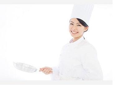 <経験を活かせます>  和食・洋食同時募集中!