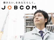 ジョブコムの派遣スタッフも複数名活躍中の職場です☆ 1食50円~のカフェ形式の社員食堂も好評です◎ ※画像はイメージです