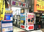 ゲーム&カードの知識を持っている方も、「最近始めたばかり♪」という方も歓迎!お店はサブカルの聖地・ブロードウェイ周辺☆